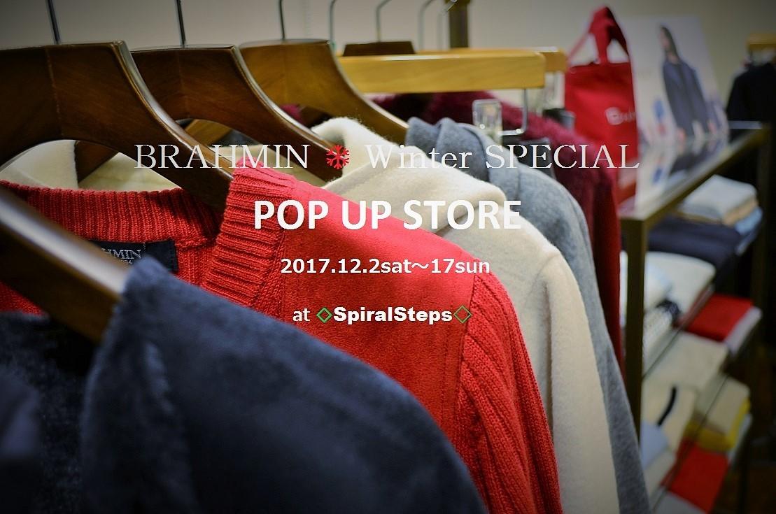 """""""BRAHMIN ❄ Winter SPECIAL POP UP スタート!...12/2sat\""""_d0153941_17150136.jpg"""