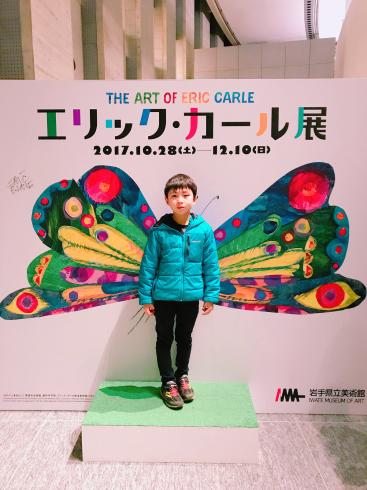 大人も子どももそれぞれの『好き』を大切に〜県立美術館〜_b0199244_20154271.jpg