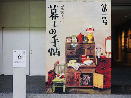 大人も子どももそれぞれの『好き』を大切に〜県立美術館〜_b0199244_20154775.jpg