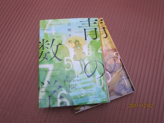 f0106692_07201127.jpg