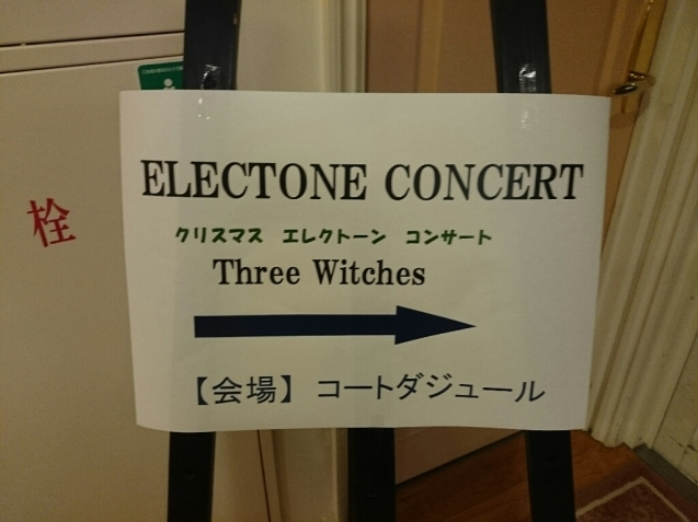 Three Witches Electone Concert 9th_f0323446_00434161.jpg