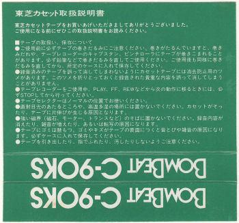 f0232256_16491562.jpg