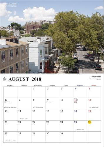 NY!! 2018 Calendar…from【212.MAG】._d0227059_12121295.jpg