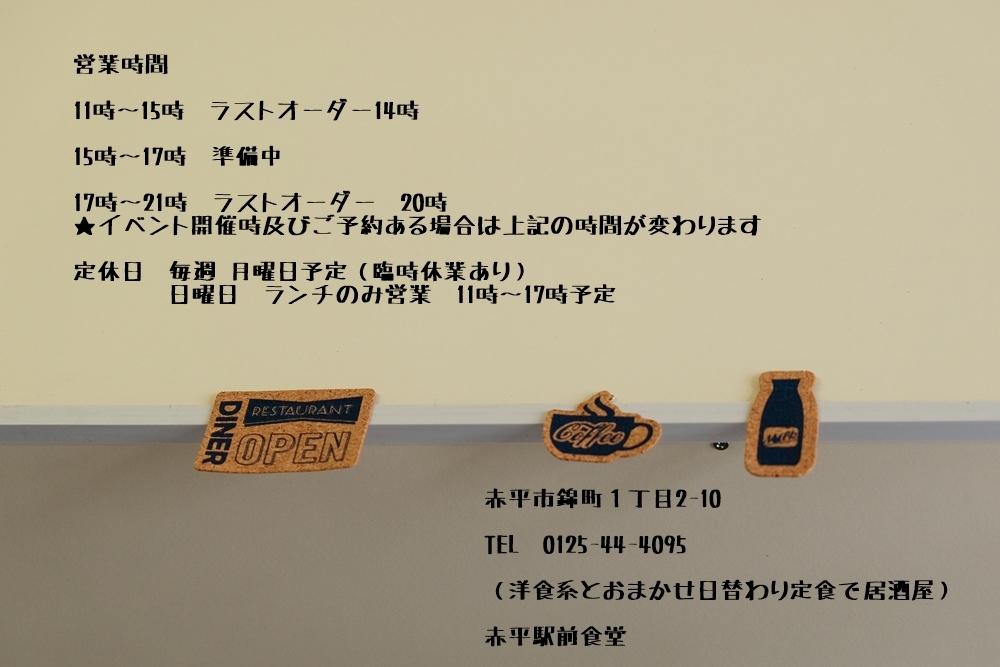 d0298972_16064704.jpg