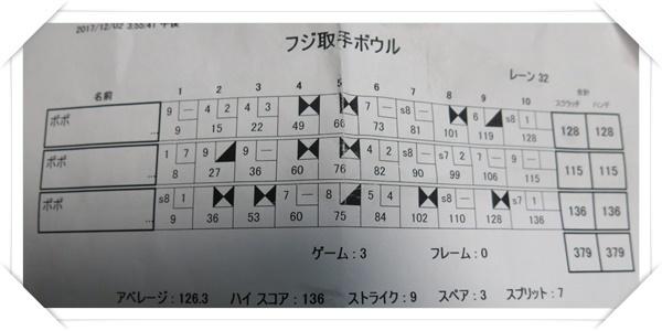 b0364186_19590601.jpg