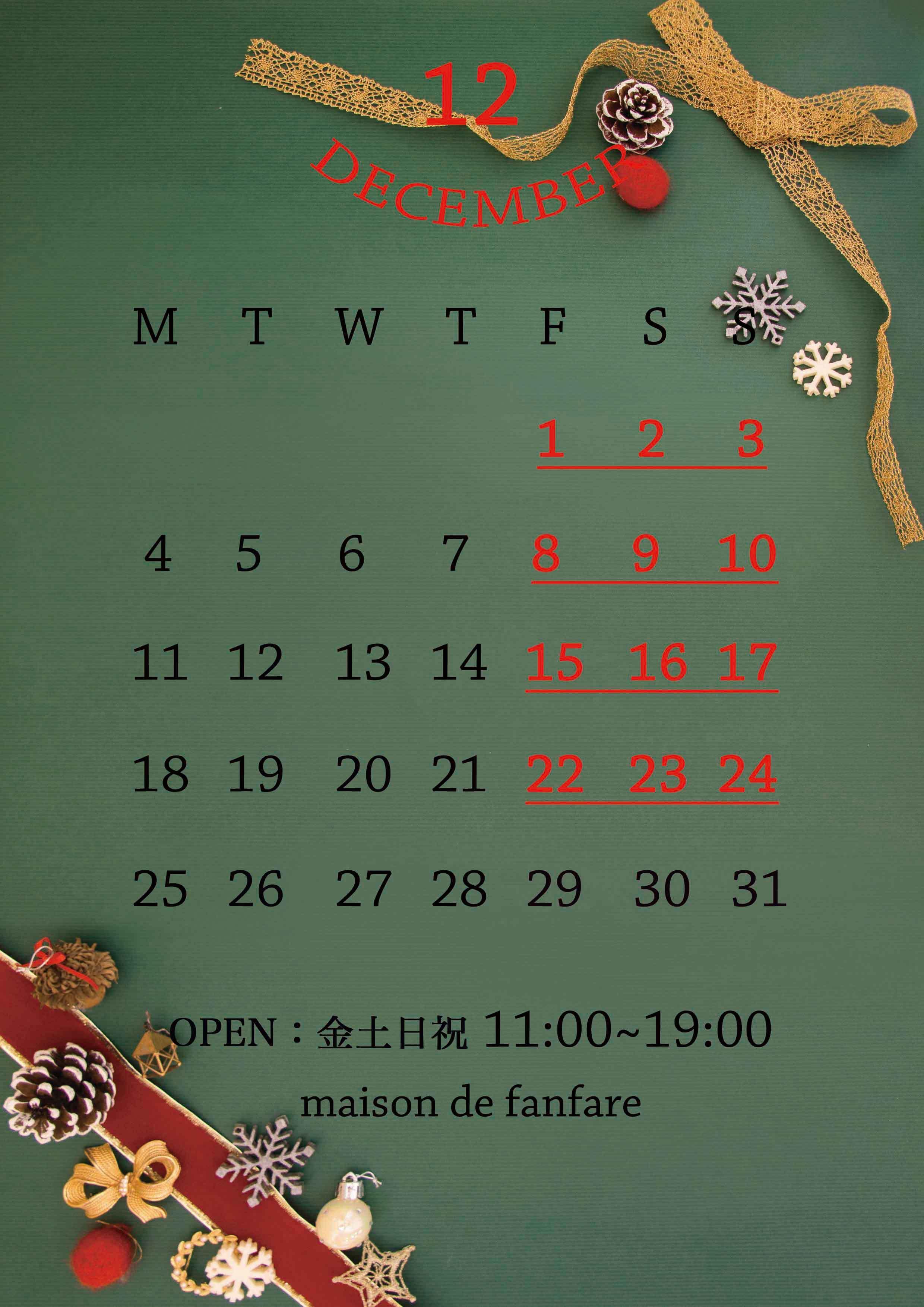 12月の営業カレンダー_e0230987_12244422.jpg