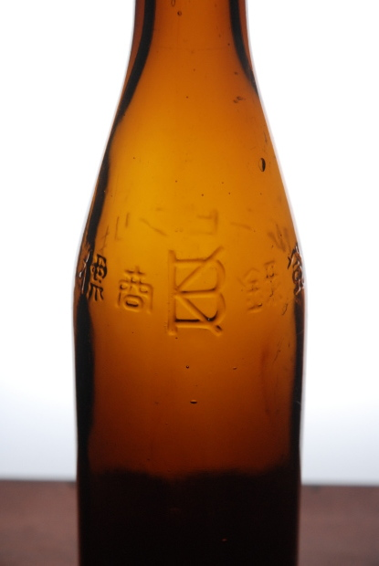 ビール瓶じゃっ! その2_d0359503_22211530.jpg