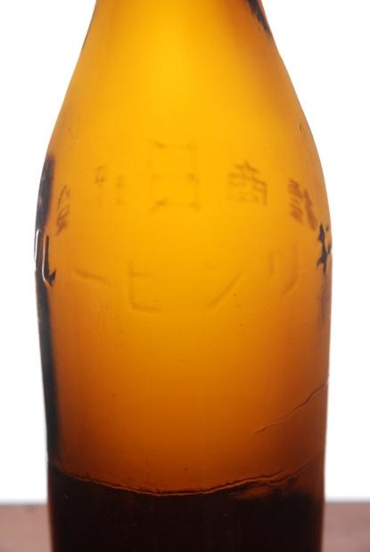 ビール瓶じゃっ! その2_d0359503_22212383.jpg