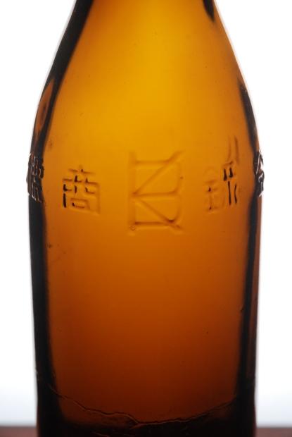 ビール瓶じゃっ! その2_d0359503_22212928.jpg