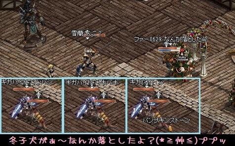 f0072010_00464109.jpg