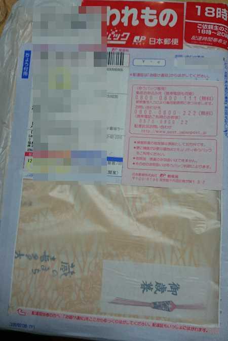 b0326613_01020792.jpg