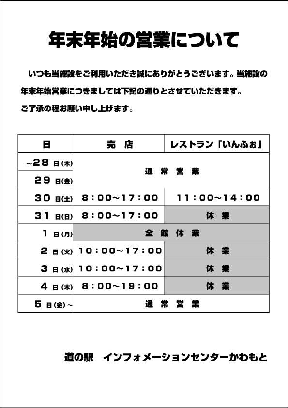 c0213817_17183874.jpg