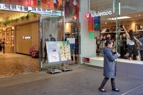 ルルレモン新宿マルイ本館店_d0004728_08214357.jpg