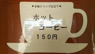 b0080342_10500615.jpg