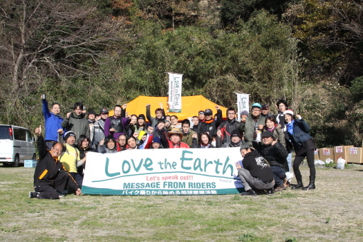 第9回 ダンガリー Love the Earthが無事に終了しました!_e0018342_13550682.jpg