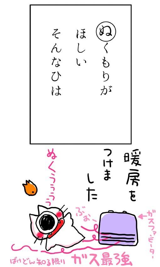 c0182243_04030536.jpg