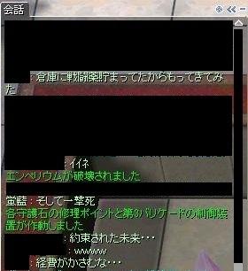 a0255849_00443987.jpg