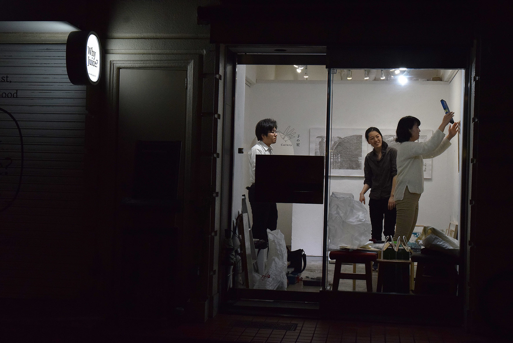 TOKYO×PRINT×LANDSCAPE II〜新しい季節を待ちながら〜@搬入_e0272050_21591821.jpg