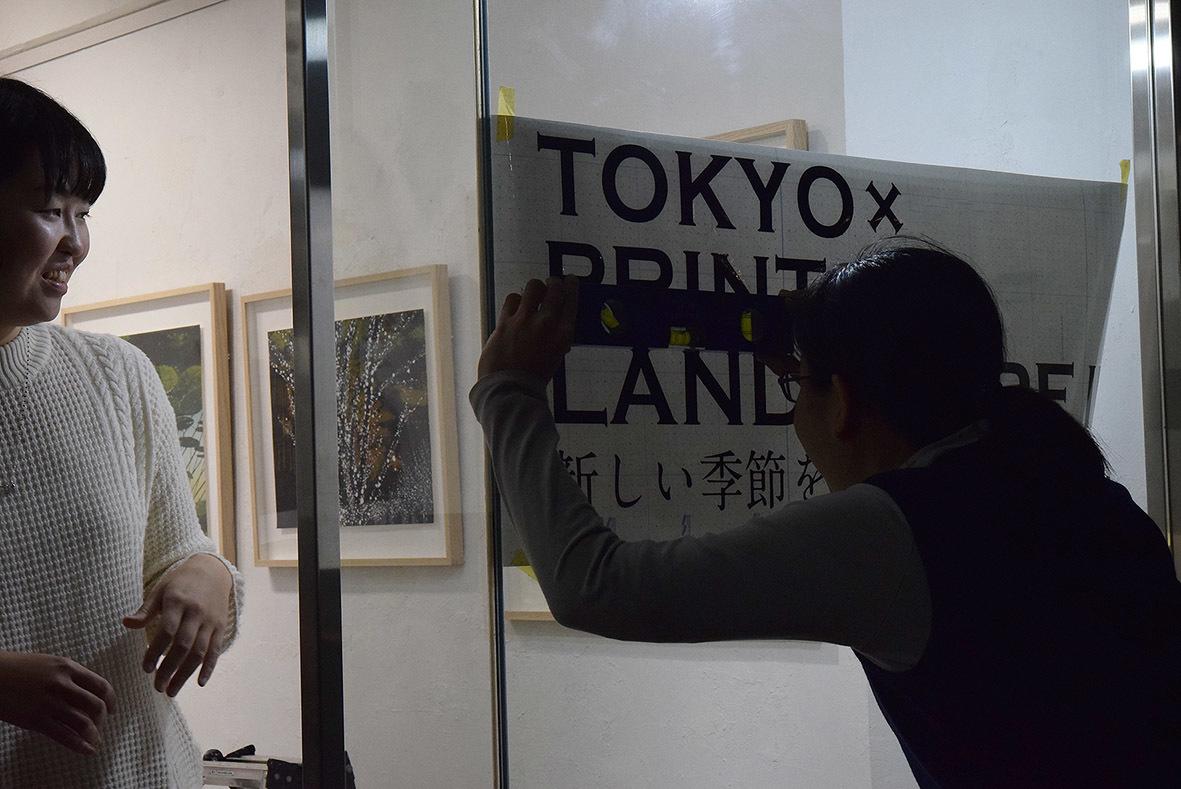 TOKYO×PRINT×LANDSCAPE II〜新しい季節を待ちながら〜@搬入_e0272050_21592130.jpg