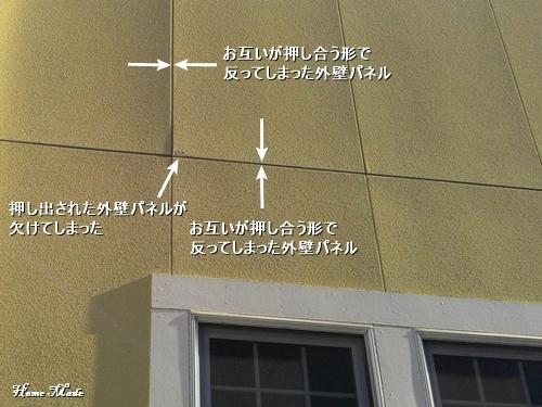 c0108065_17083688.jpg
