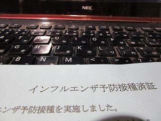 b0162372_20062650.jpg