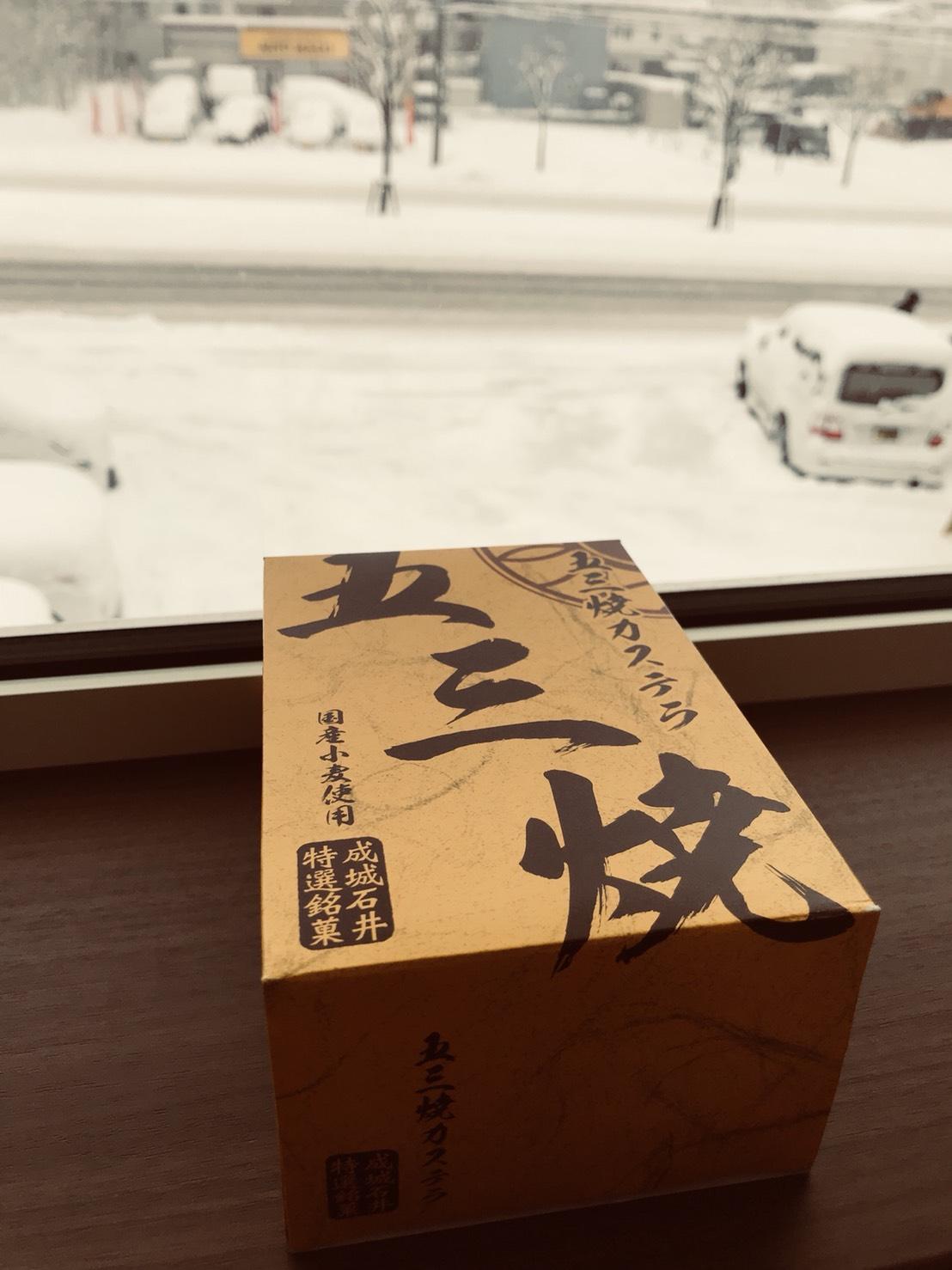 12月5日 火曜日のひとログ(´▽`) 除雪シーズン到来!!除雪車リース承り〼!自社ローン☆_b0127002_17172187.jpg