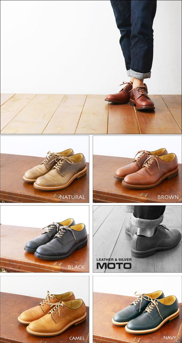 moto leather&silver[モトレザー] Plane Toe Oxford Shoes [DAINITE SOLE ]【2111】ホーウィン社クロムエクセル MEN\'S_f0051306_07231890.jpg