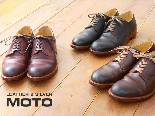 moto leather&silver[モトレザー] PUER CORDVAN PLAIN TOE LOW [2100] MEN\'S_f0051306_07303721.jpg