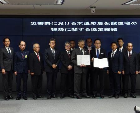 茨城県と防災協定を取交しました。_a0059217_11035978.jpg