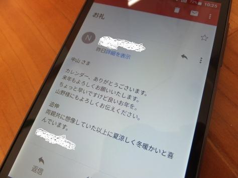 f0144724_10342479.jpg