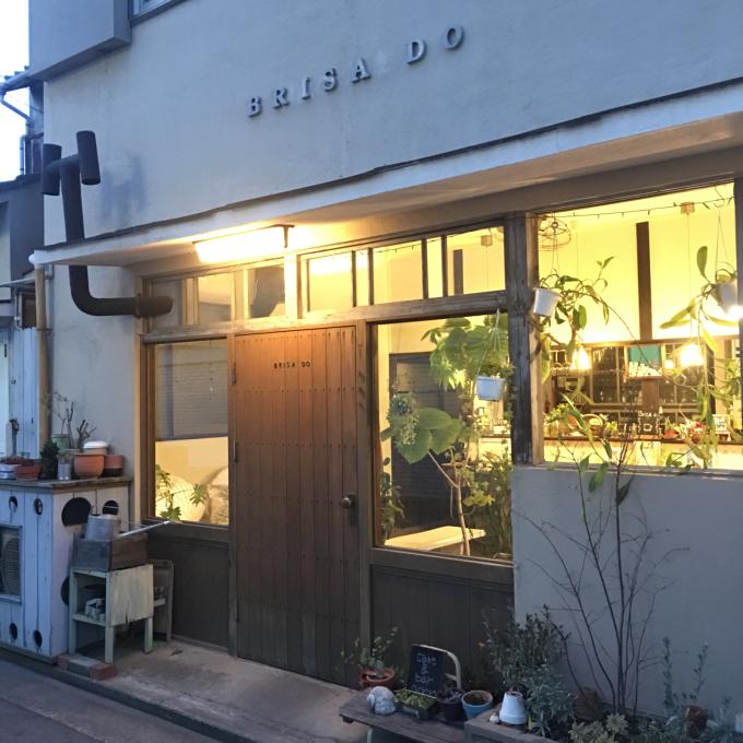 cafe & bar Brisa do《パーティー☆プランのご案内》_d0168331_14075144.jpg