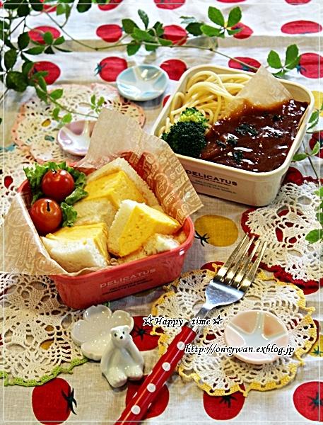 ラウンドパンで厚焼き玉子サンド・パスタ弁当♪_f0348032_17100809.jpg
