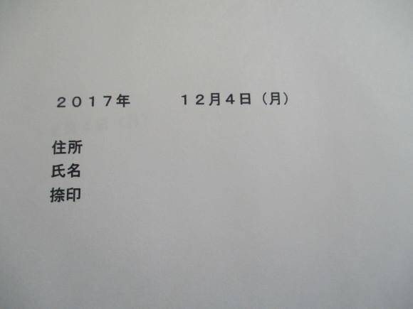 a0279743_11330103.jpg