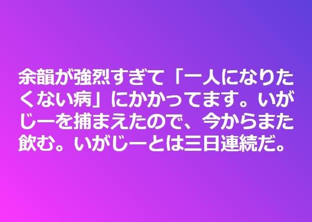 b0002156_1812499.jpg