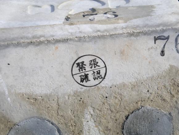 阪急正雀 小ネタ_d0202264_1612279.jpg
