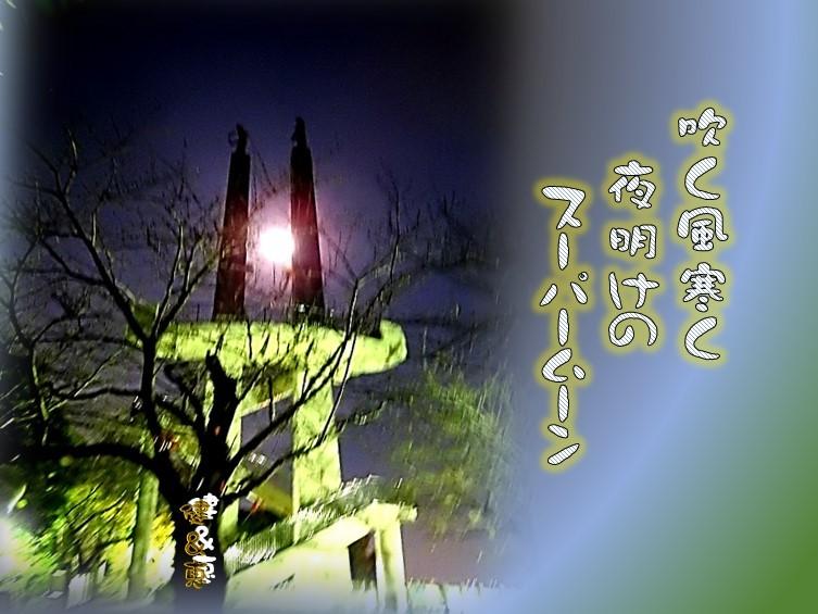 f0214467_08553019.jpg