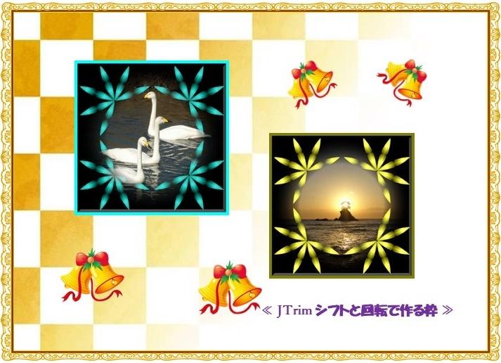b0163284_13545267.jpg
