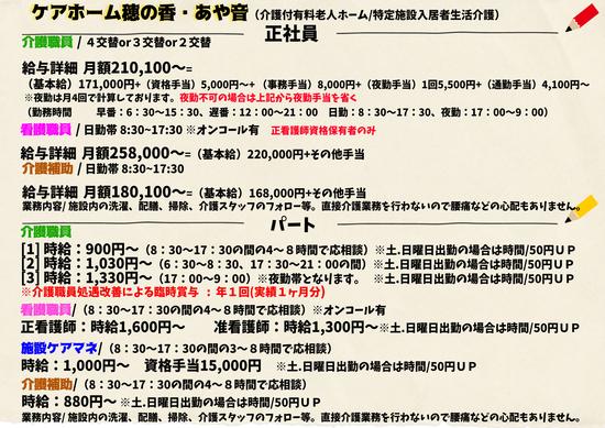 f0220087_13331889.jpg