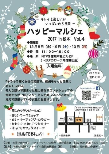 b0313890_00363777.jpg