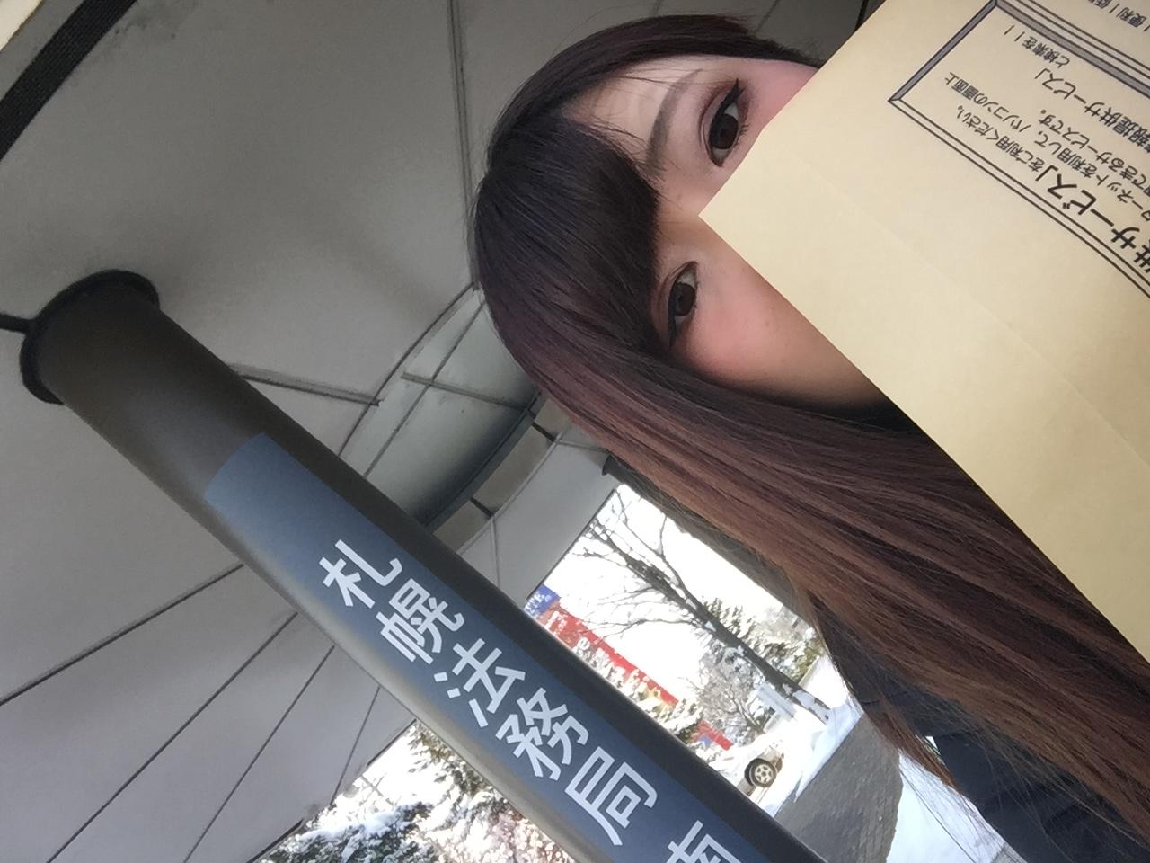 12月6日 水曜日のひとログ(。・Д・)ゞ 除雪車リース承り〼★ご相談もお気軽に!TOMMY_b0127002_16401047.jpg