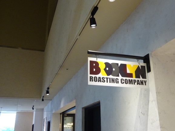 BROOKLYN ROASTING COMPANYで美味しいラテ_e0230011_17040274.jpg