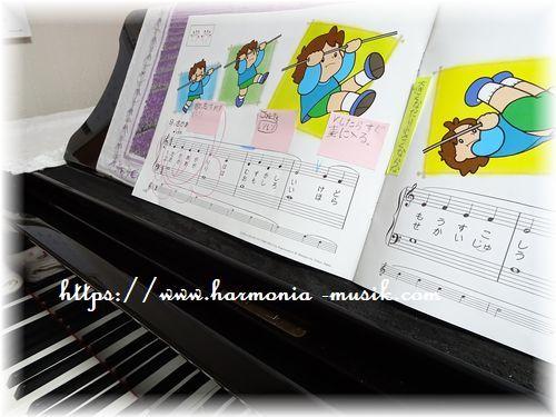 音楽教育:自信を宿す ★柿のせチーズトースト_d0165645_15025605.jpg