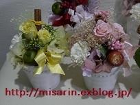 d0306248_22595191.jpg