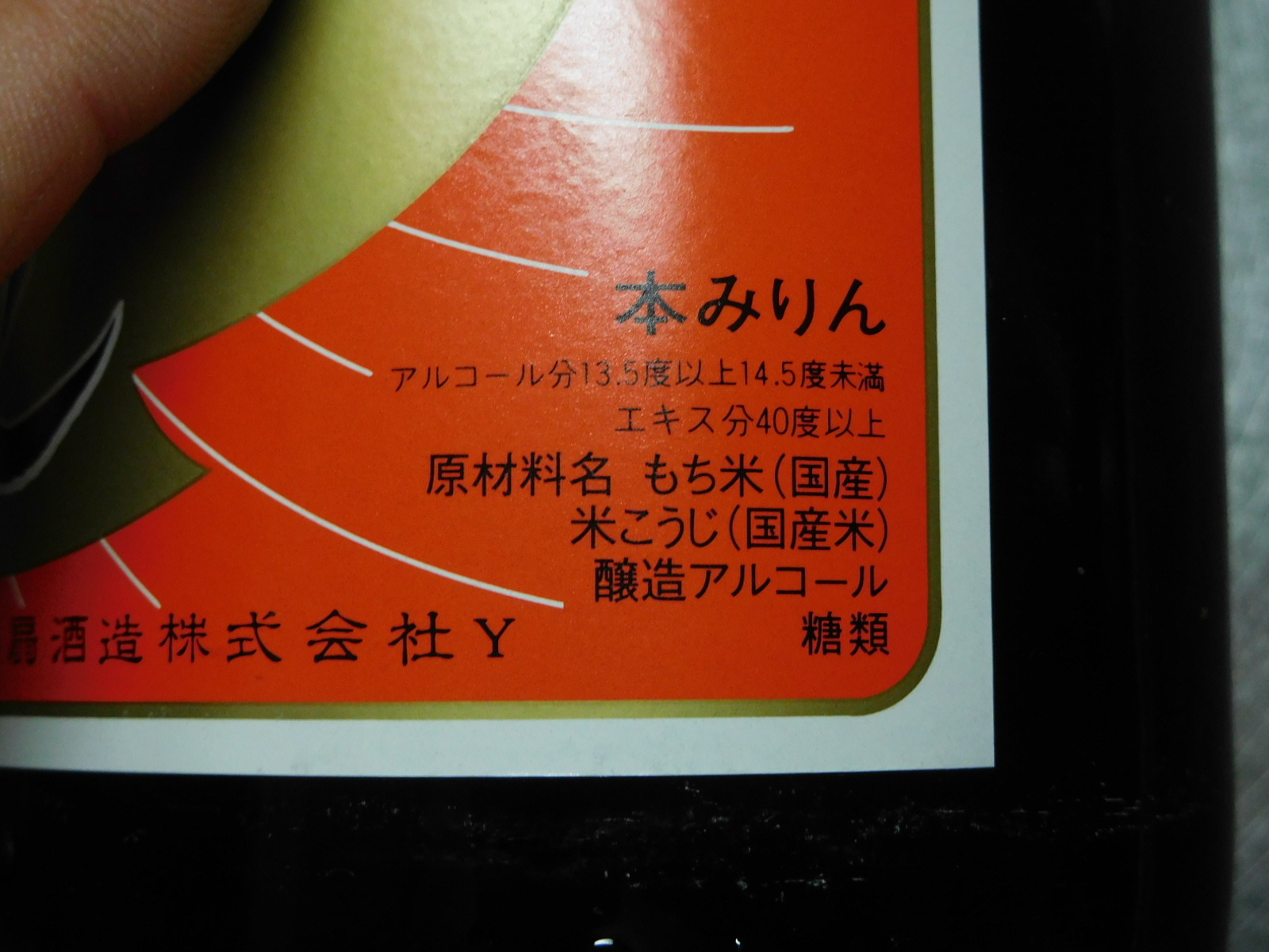 b0327750_19514103.jpg