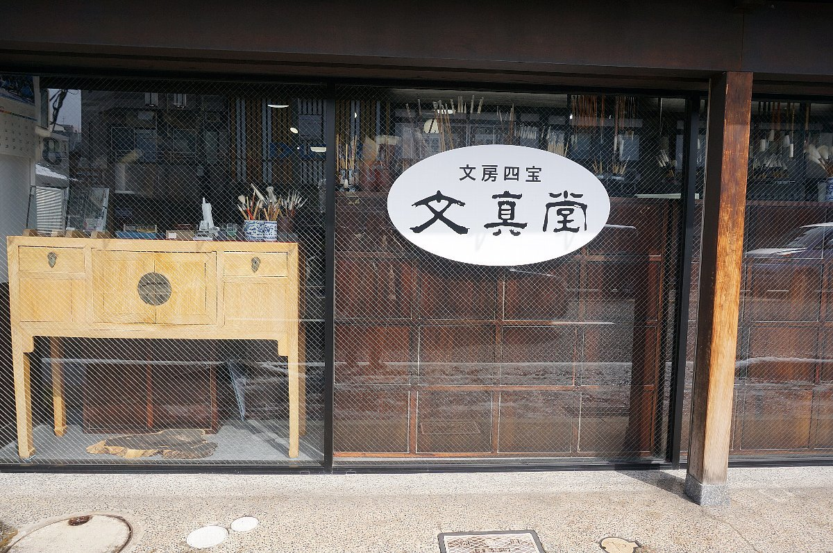 金沢市尾張町の建物群_c0112559_09112212.jpg