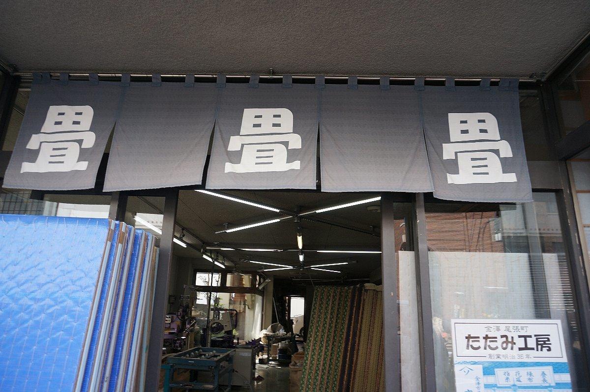 金沢市尾張町の建物群_c0112559_09142158.jpg
