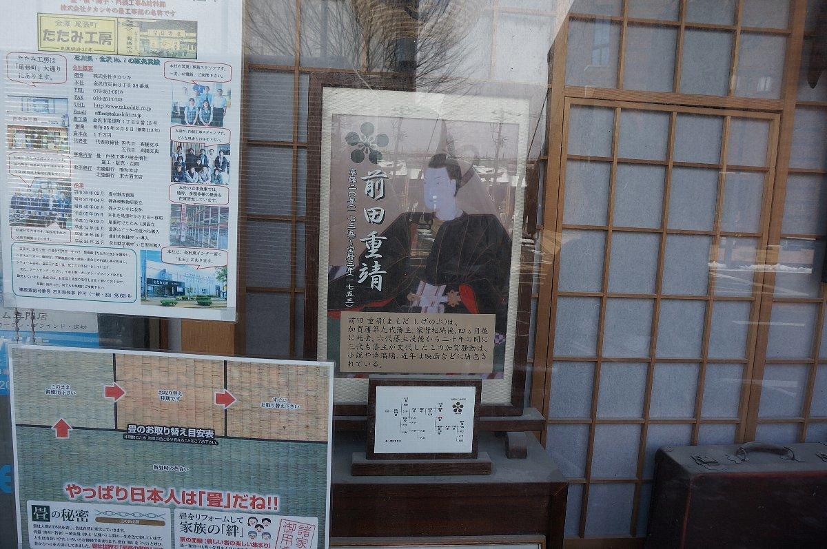 金沢市尾張町の建物群_c0112559_09144939.jpg