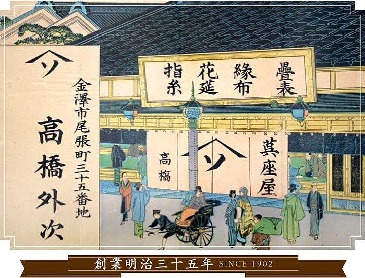 金沢市尾張町の建物群_c0112559_09151766.jpg