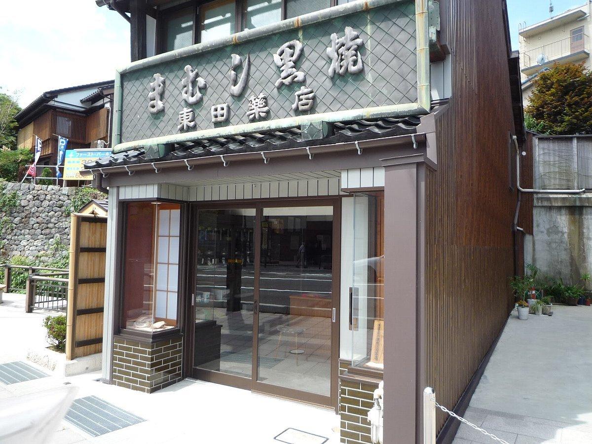 金沢市尾張町の建物群_c0112559_09163689.jpg