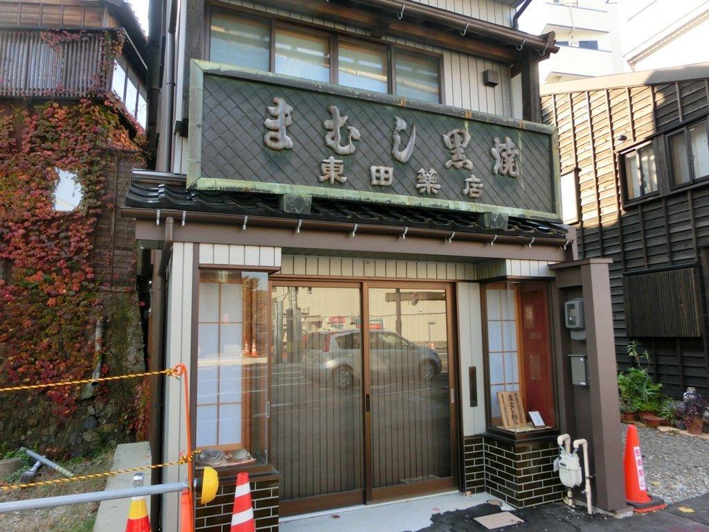 金沢市尾張町の建物群_c0112559_09165150.jpg